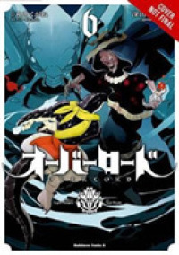 Overlord 6 (Overlord)