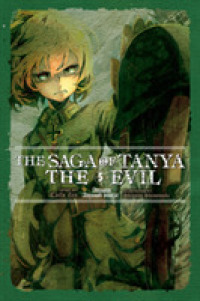 Abyssus Abyssum Invocat (Saga of Tanya the Evil)
