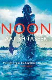 Noon -- Paperback