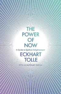 Power of Now : A Guide to Spiritual Enlightenment -- Paperback