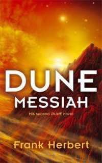 Dune Messiah -- Paperback