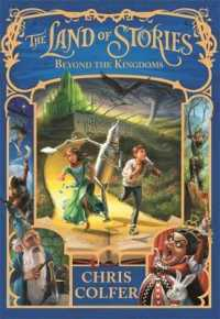 Beyond the Kingdoms (The Land of Stories) -- Hardback
