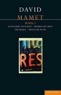 Mamet Plays (Contemporary Dramatists) -- Paperback