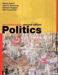 Politics : An Introduction (2ND)