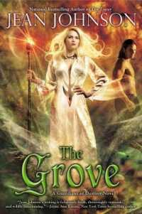 The Grove (Guardians of Destiny)