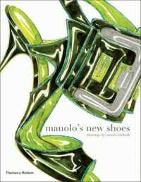 Manolo's New Shoes -- Paperback