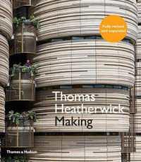 Thomas Heatherwick: Making (Revised)