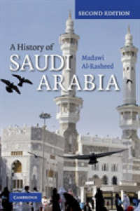 A History of Saudi Arabia (2ND)
