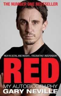 Red: My Autobiography -- Paperback