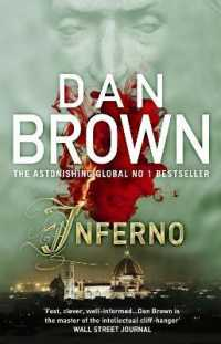 Inferno : (Robert Langdon Book 4) (Robert Langdon) -- Paperback