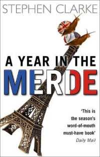 Year in the Merde -- Paperback