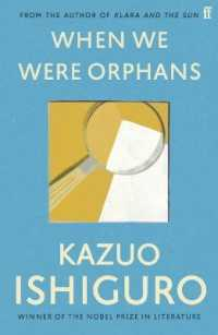 When We Were Orphans -- Paperback