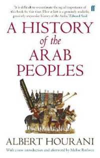 History of the Arab Peoples -- Paperback
