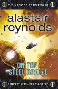 On the Steel Breeze -- Paperback (English Language Edition)