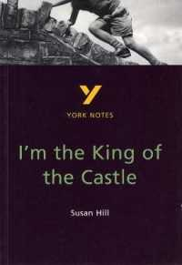 I'm the King of the Castle (York Notes) -- Paperback (2 Rev ed)