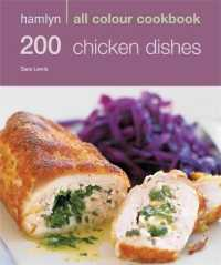 200 Chicken Dishes (Hamlyn All Colour Cookbook) -- Paperback