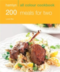 200 Meals for Two (Hamlyn All Colour Cookbook)