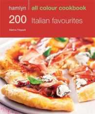 Hamlyn All Colour Cookbook 200 Italian Favourites (Hamlyn All Colour Cookbook)