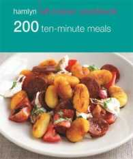 200 Ten-minute Meals (Hamlyn All Colour Cookbook) -- Paperback