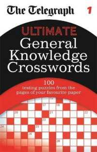The Telegraph Ultimate General Knowledge Crosswords: 1 (Telegraph Puzzle Books)