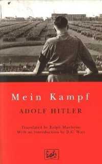 Mein Kampf -- Paperback