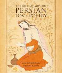 Persian Love Poetry -- Paperback
