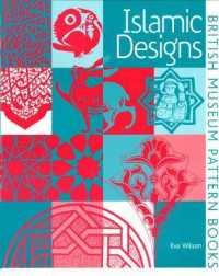 Islamic Designs (British Museum Pattern Books)