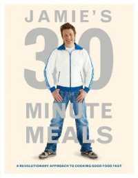Jamie's 30-minute Meals -- Hardback