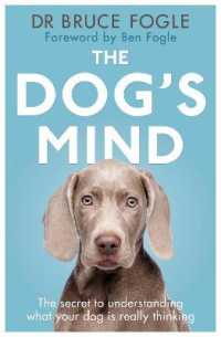 Dog&#039;s Mind -- Paperback