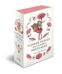 Flower Fairies One Hundred Postcards -- Paperback