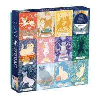 Cat Zodiac Puzzle : 500 Piece (PZZL)