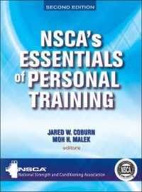 NSCA's Essentials of Personal Training (2ND)