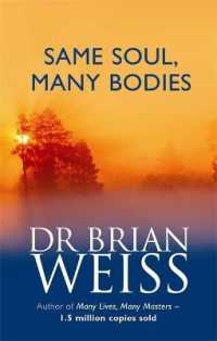 Same Soul, Many Bodies -- Paperback