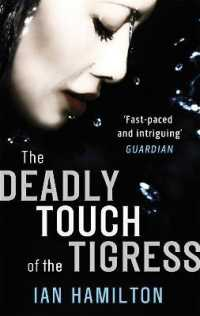 Deadly Touch of the Tigress (Ava Lee Series) -- Paperback