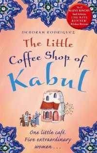 Little Coffee Shop of Kabul -- Paperback