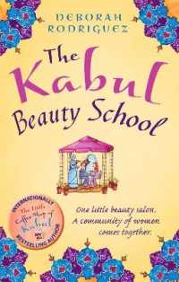 Kabul Beauty School -- Paperback