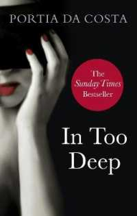 In Too Deep -- Paperback