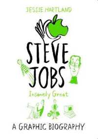 Steve Jobs: Insanely Great -- Paperback