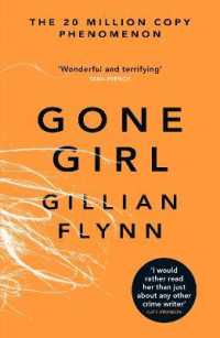 Gone Girl -- Paperback