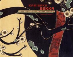 Kamisaka Sekka : Rinpa Traditionalist, Modern Designer