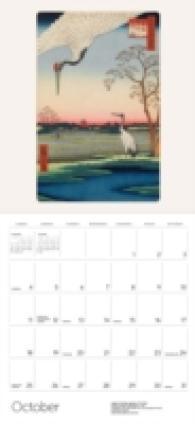 Hiroshige 2015 /wall (WAL)