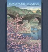 Kawase Hasui 2016 /wall