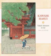 Kawase Hasui 2018 /wall