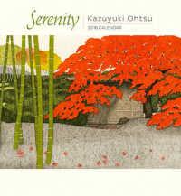 Kazuyuki Ohtsu Serenity 2018 /wall
