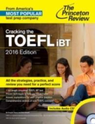 The Princeton Review Cracking the TOEFL iBT 2016 (Cracking the Toefl ibt (Princeton Review) (Book & Cd)) (PAP/COM)