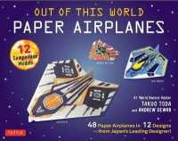 Out of This World Paper Airplanes Kit : 48 Paper Airplanes in 12 Designs from Japan's Leading Designer! - 48 Fold-up Planes - 12 Competition-grade Des (PAP/UNBND)