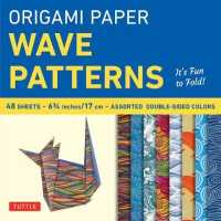 Origami Paper Wave Patterns : 48 Sheets (TOY)