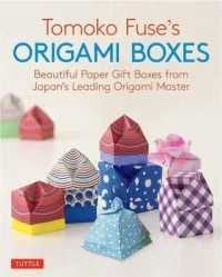 Tomoko Fuse's Origami Boxes : Beautiful Paper Gift Boxes from Japan's Leading Origami Master