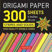 Origami Paper - Stripes and Solids - 4 Inch : Tuttle Origami Paper: High-quality Origami Sheets Printed with 12 Different Designs (UNBND)
