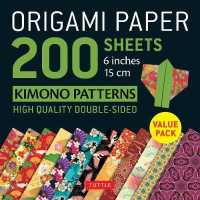 Origami Paper 200 sheets Kimono Patterns 6 (15 cm) -- Loose-leaf